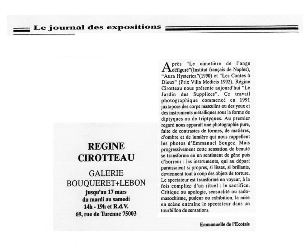 j_expo-1994